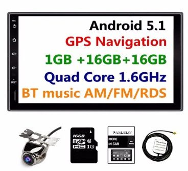 #3 Panlelo PA-09YZ16 7 Inch 2 Din Head Unit Android 5.1