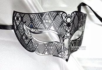 Top 10 Best Men Masquerade Masks in 2017 Reviews