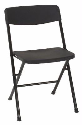 Cosco Resin 4-Pack Folding Chair, Black