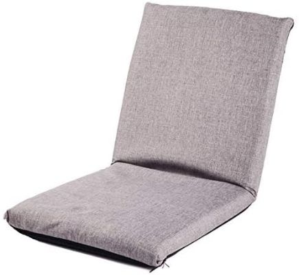 Semi-Foldable Floor Chair With Back Support