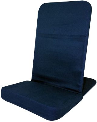Extra Large Flip Chair