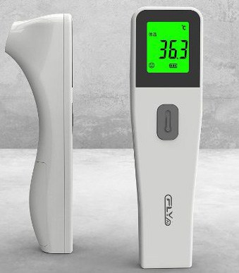 Digital Infrared Forehead Thermometer No-Touch Thermometer. ˚C : ˚F Adjustable with Fever Alert Function